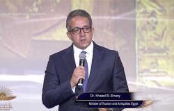 تعرف على مبادرة مصر بعيون سفراء الاتحاد الأوروبي