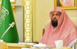 """رئيس """"الهيئات"""" ينوه بالجهود العظيمة للمملكة في خدمة ضيوف الرحمن"""