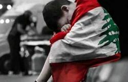 «يونسيف» تحذر من انهيار شبكة إمدادات المياه العامة في لبنان