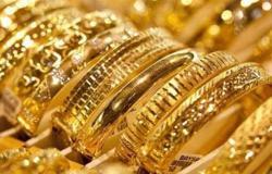 ارتفاع مستهل التعاملات .. سعر الذهب في السعودية صباح الاثنين 26 يوليو 2021