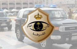شرطة الرياض: القبض على مواطن تعمَّد إتلاف جهاز رصد آلي