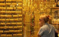 يرتفع الى هذا الرقم في مستهل التداول .. سعر الذهب في عمان الاثنين 26 يوليو 2021