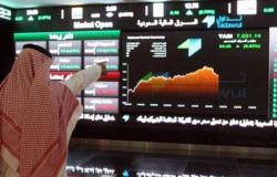 """مؤشر """"الأسهم السعودية"""" يغلق مرتفعًا عند 10916.67 نقطة"""