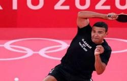 عمر عصر يحقق رقمًا جديدًا لتنس الطاولة المصري بالصعود إلى ربع النهائي بطوكيو