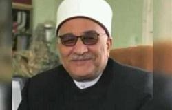 انطلاق امتحان اللغة الأجنبية الثانية لطلاب أزهر شمال سيناء