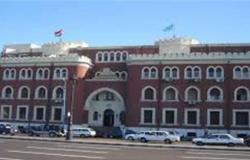 بدء التسجيل لاختبارات القدرات بـ6 كليات في جامعة الاسكندرية «إلكترونيا» 7 أغسطس (الرابط)