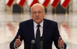 ميقاتي: انهيار لبنان الكامل سيكون قنبلة صادمة للشرق الأوسط بأكمله
