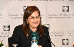 وزيرة التخطيط تتابع الخطوات التنفيذية لإطلاق المشروع القومي لتنمية الأسرة