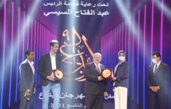 بالصور.. فوز جامعة القاهرة بـ14 جائزة في مهرجان إبداع 9 لشباب الجامعات
