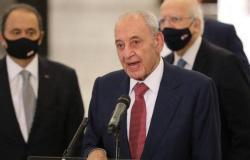 البرلمان اللبناني مستعد لرفع الحصانة عن أعضائه لإجراء استجوابات حول انفجار بيروت