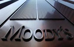 معيط: قرار «موديز» ترسيخ للإصلاحات الاقتصادية والمالية