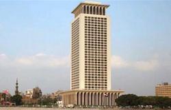 مصر تعرب عن استنكارها وإدانتها للهجوم الإرهابي على عزاء بالعراق