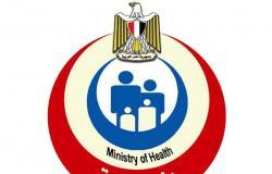 """مصر .. """"الصحة"""" تعلن بدء استخراج شهادات للملقحين ضد كورونا"""