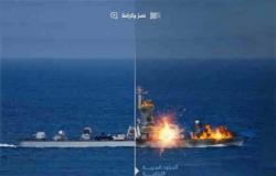 إعلام عبري: إسرائيل أعدت خطة للرد على استهداف سفينتها من إيران