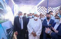 وزيرة الصحة وشيخ الأزهر يتفقدان أعمال إنشاء مستشفى القرنة بالأقصر (صور)