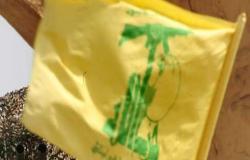 """""""حزب الله"""" يعلق على أحداث خلدة"""