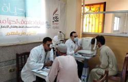 بالمجان.. إجراء 348 عملية عيون وتُسيلم 325 نظارة طبية للأسر الأولى بالرعاية بالمنوفية