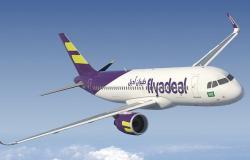 طيران أديل يبدأ أولى رحلاته من مطار الملك سعود بالباحة