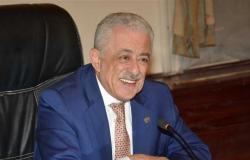«التعليم» توقع بروتوكول تعاون لتعزيز الأعمال الزراعية في الريف المصري