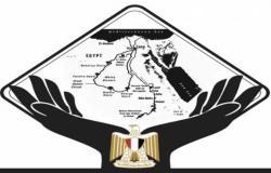 تقرير لـ«تنسيقية الاحزاب» : مصر من أوائل الدول التى حذرت من خطورة الإتجار بالبشر