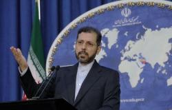 الخارجية الإيرانية:التقارير عن وقوع حوادثأمنية لسفن بالخليج مثيرة للريبة