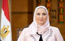 «التضامن» تعلن بدء صرف مستحقات أسر الشهداء ومصابي الحوادث الإرهابية الشهر الجاري