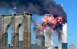 """السعودية غير متورطة في """"أحداث 11 سبتمبر"""".. قول فصل بـ""""وثيقة سرية"""" أمريكية"""