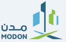 """""""مدن"""" تدشن مركزًا متخصصًا لتأهيل المرأة السعودية للعمل بالمدن الصناعية"""