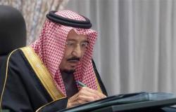 السعودية تعرب عن أملها في استقرار الأوضاع بأفغانستان في أسرع وقت