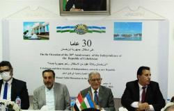 القائم بأعمال سفير أوزبكستان: العلاقات مع مصر شهدت طفرة نوعية في السنوات الأخيرة