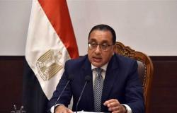 مدبولي يستعرض تقرير «جهود على طريق التنمية».. مصر الـ8 عربيًا في جودة الحياة