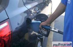 زيادة أسعار البنزين 38% ورفع الدعم رسميا عن المازوت في لبنان