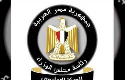 الحكومة تعلن المواعيد الجديدة لفتح المحال والمقاهي والمطاعم .. والتطبيق 30 سبتمبر
