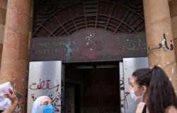 لبنان تسجل 616 إصابة و 4 حالات وفاة جديدة بفيروس كورونا