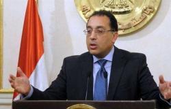 مدبولي يتابع أنشطة «صندوق مصر السيادي»: نعمل على الاستفادة من الأصول على النحو الأمثل