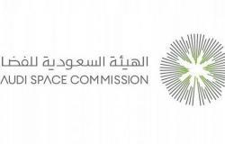 الهيئة السعودية للفضاء تطلق هاكاثون الفضاء لاستقطاب المبتكرين والمطورين