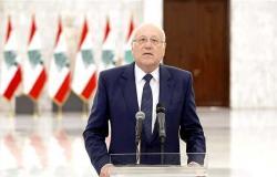 الاتحاد الأوروبي يرحب بنيل الحكومة اللبنانية الجديدة الثقة