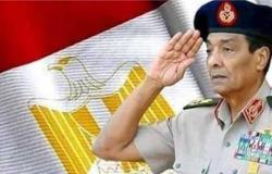 وزير الخارجية ينعى المشير طنطاوي: مصر فقدت قامة من قامات العمل الوطني المُخلص