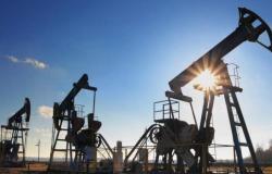 أسعار النفط ترتفع وبرنت يصل إلى 75.26 دولار للبرميل