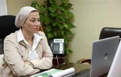 وزيرة البيئة تعرض تقريرًا عن مستجدات استضافة مصر لمؤتمر الأطراف الـ27 حول التغيرات المناخية