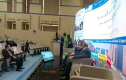 المنتدى الإقليمي الأول للعلم المفتوح يوصي بأهمية تبادل البيانات والمعلومات لدعم أنظمة المعرفة وصنع القرار