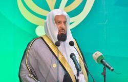 """""""السند"""": المملكة وطن الإسلام ومأرز الإيمان ومعقل التوحيد والسنة"""