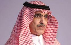 الجدعان: المملكة حققت قفزات في الأداء المالي والاقتصادي ولديها العديد من الإنجازات العالمية