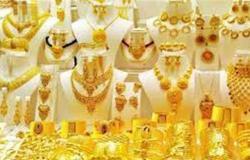 أسعار الذهب في الكويت صباح اليوم الخميس 23 - 9 - 2021