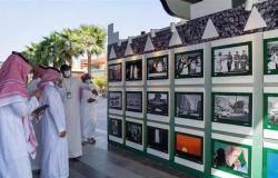 المملكة العربية السعودية .. معرض عن سيرة الملوك في واجهة الرياض