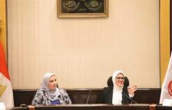 وزيرتا التضامن والصحة تبحثان التعاون لدعم منظومة الرعاية الصحية والاجتماعية للمواطنين