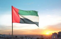 """الإمارات تدين محاولة """"الحوثي """"استهداف المدنيين في السعودية بطائرة مفخّخة"""