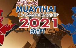 اتحاد «المواي تاي» يتلقى موافقة وزير الرياضة لإقامة البطولة الإفريقية في الغردقة
