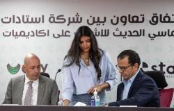 استادات توقع اتفاق تعاون مع الاتحاد المصرى للخماسى الحديث لنشر اللعبة