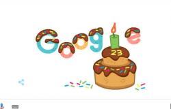 23 سنة جوجل.. أشهر موقع بحث يحتفل بعيد ميلاده بتغيير شعاره